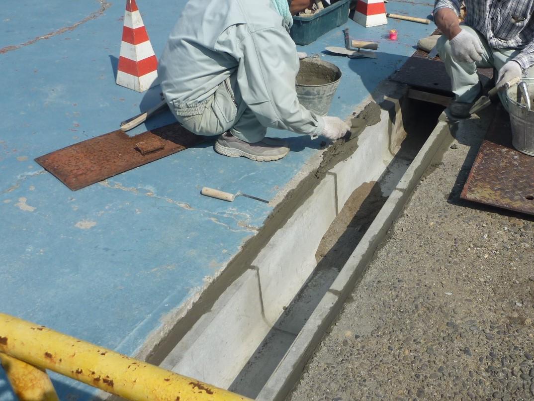 排水路修理